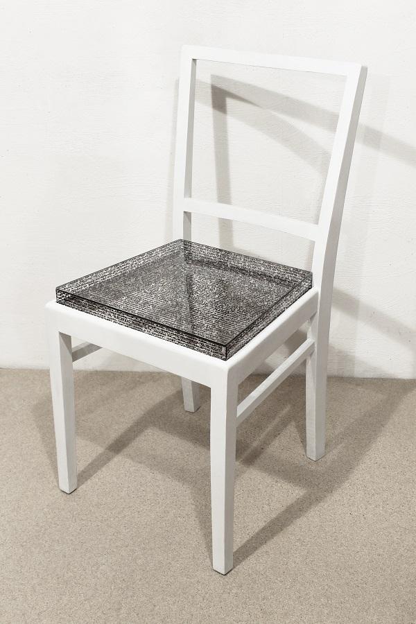 Ádám Zsófia - Pauer szék